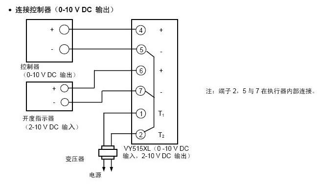 电动调节阀怎么接线?